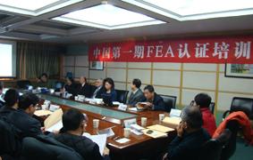 中国架构师发展沙龙之三12月13日在北京大学揭幕