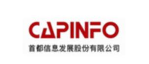 首都信息发展股份有限公司