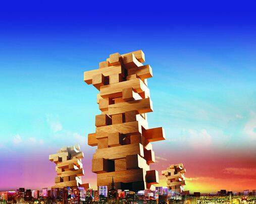 北达软即将举办第十六期中国EA(企业架构)沙龙