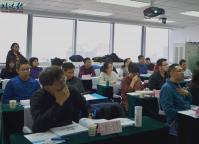 北达软《企业架构(Enterprise Architecture)》培训成功举办